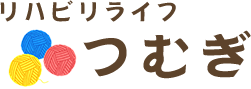 奈良の介護施設ならリハビリデイサービスを行うリハビリライフつむぎ